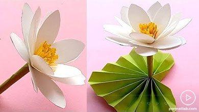 Photo of کاردستی گل نیلوفر آبی با کاغذ رنگی