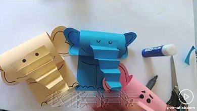 Photo of کاردستی آسان فیل های کاغذی