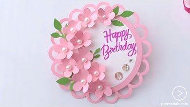 Photo of کارت پستال تبریک کاغذی جشن تولد