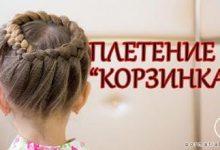 Photo of بافت سبدی برای طراحی موی پرنسسی کودک