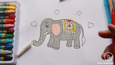 Photo of نقاشی فیل بامزه برای کودکان