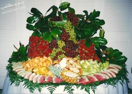 تزیین میوه روی میز گرد,تصاویر تزیین میوه روی میز,تزیین میوه روی میز